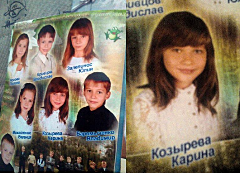 Карина стримерша фото в детстве