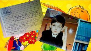 Владимир Братишкин в детстве