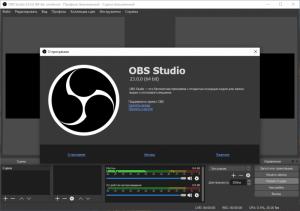 Программа OBS Studio