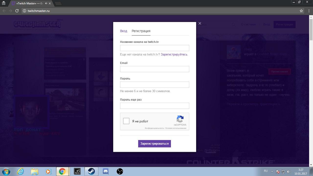 Что делать, если не получается перемотать видео на Twitch