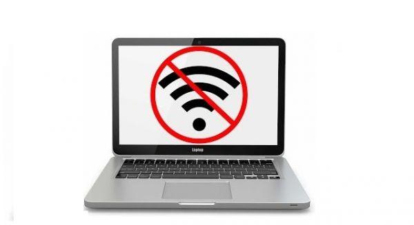 Нестабильный интернет