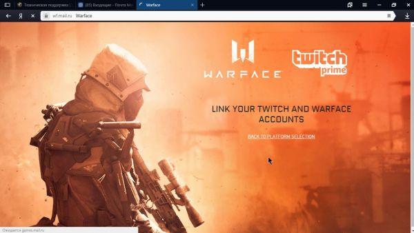 Twitch Prime Warface